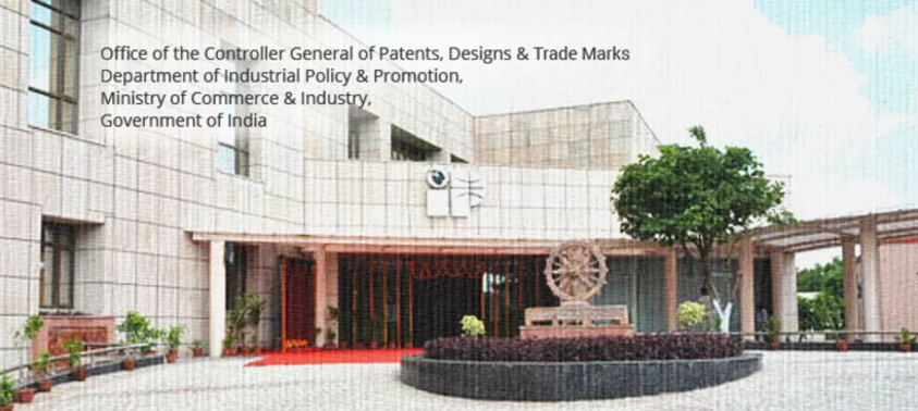 印度商标注册申请