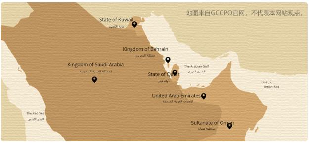 优赛诺带你看世界--了解海湾阿拉伯国家合作委员会